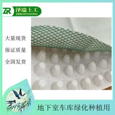 许昌20高25厚3公分凹凸滤水板价格